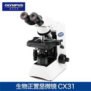 奧林巴斯CX31生物顯微鏡(OlympusCX31彩用固定式雙目鏡筒,鏡筒傾角為45°)