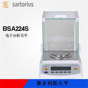 賽多利斯 BSA224S電子天平萬分之一0.1mg