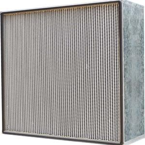 BKDJ-G02有隔板高效过滤器