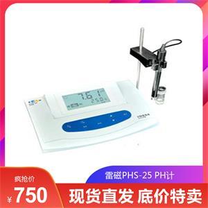 雷磁PHS-25型ph計