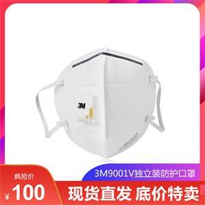 3M9001V自吸過濾式防顆粒物防塵透氣防PM2.5霧霾粉塵口罩