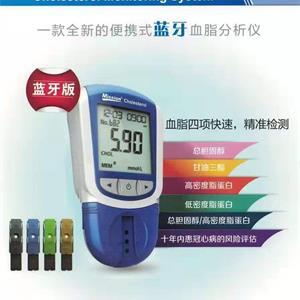 艾康 血脂分析系統(藍牙)