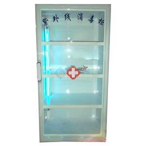 耀华  紫外线消毒柜 YH 2型
