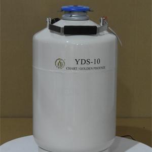 查特金鳳液氮罐YDS-10便攜式液氮生物容器