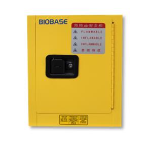 CSC-4Y儲存易燃屬性化學品柜(儲存易燃屬性化學品)