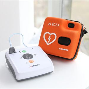 國產久心iAED-S1自動體外除顫儀