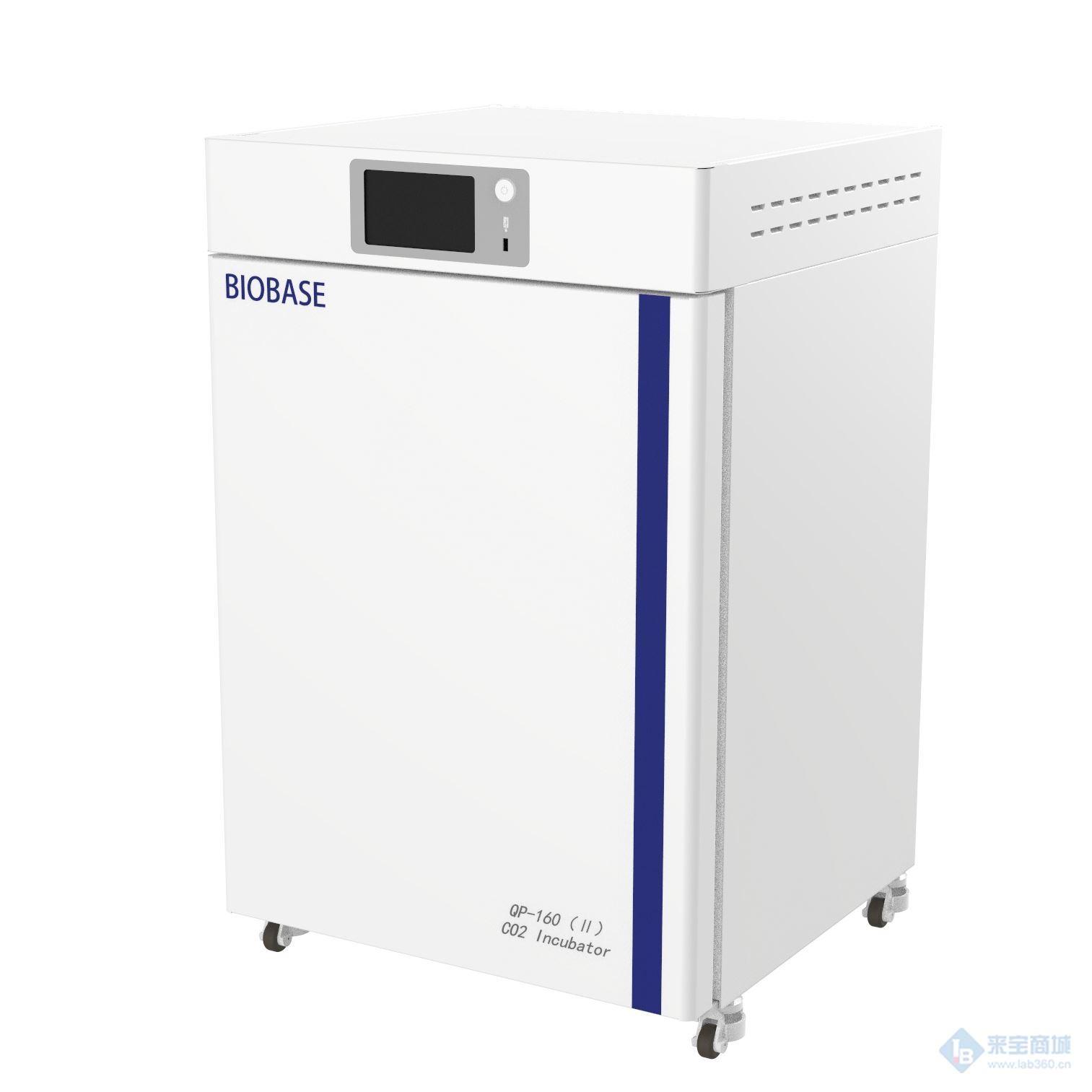 氣套式二氧化碳培養箱QP-160