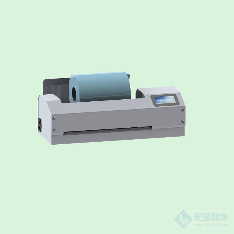 医用割纸机